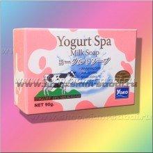 Молочное мыло Yoko 90 грамм