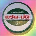 Тайский бальзам Zam-Buk от укусов насекомых и не только