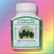 Общеукрепляющие и противовоспалительные капсулы на основе растения Момордика