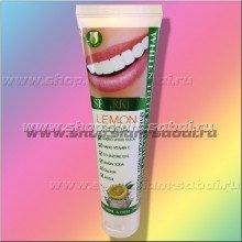 Зубная паста с экстратком лимона двойного действия