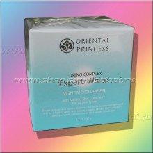 Интенсивный ночной крем для лица Oriental Princess